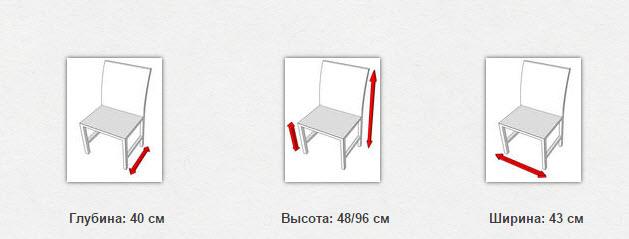 габаритные размеры стула NILO VI