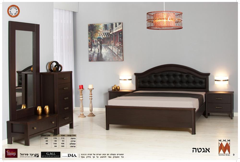 Комплект мебели в спальню Агата