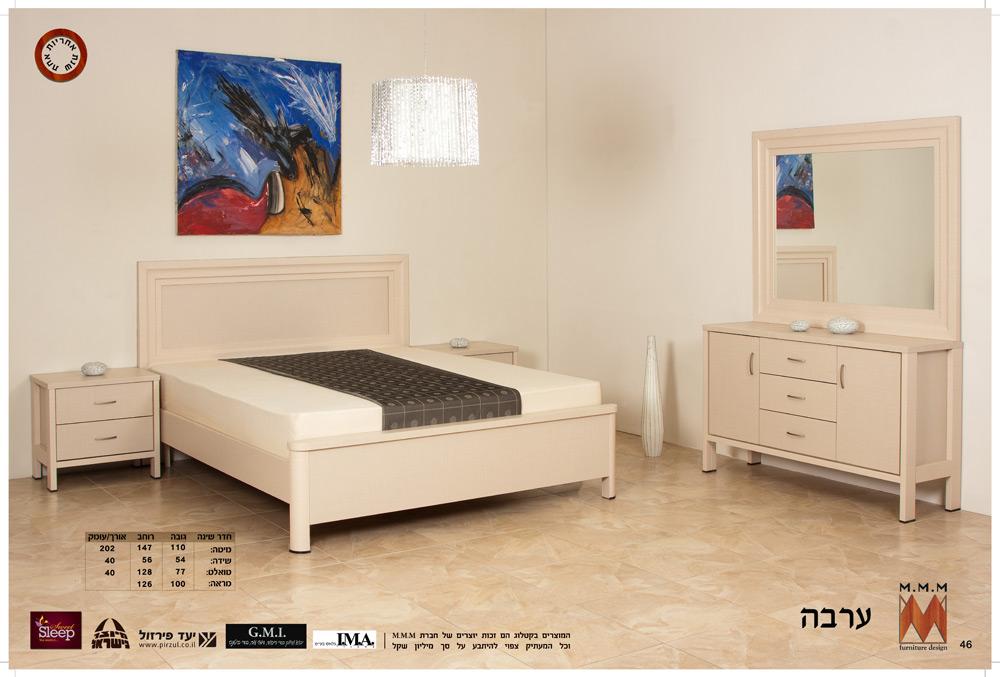 Комплект спальни Арава