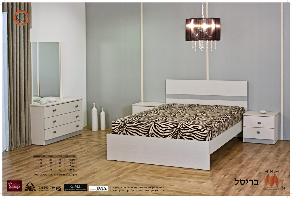 Комплект мебели для спальни Брюссель