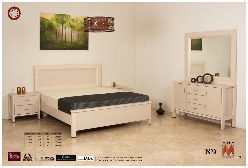 Спальня Гай