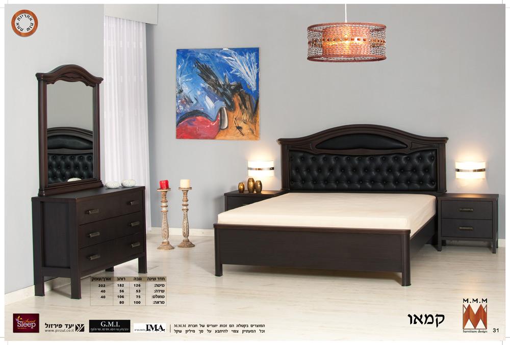 Спальня Камао