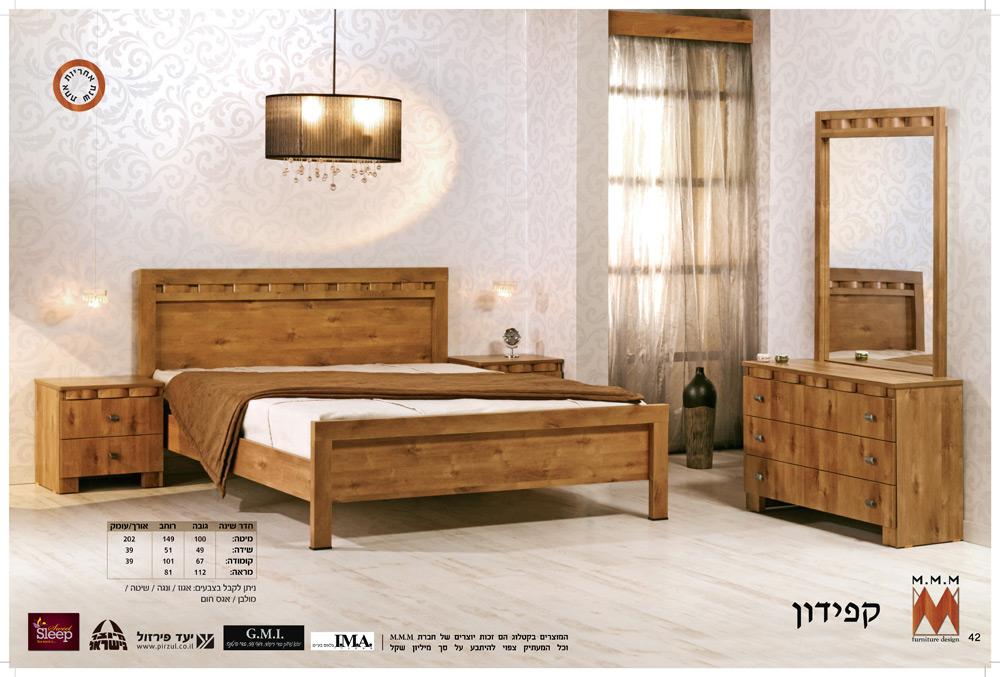 Спальня Купидон
