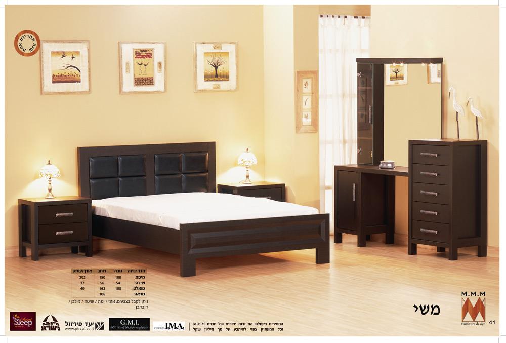 Комплект спальни Меши